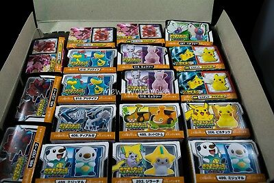 Bandai POKEMON Kid Series Finger Puppet Figure Lot 2013 Retired from Japan