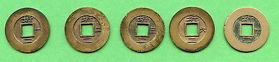 Korea Seed Coin   Gee  Bottom-2    Right-1    Price For One Coin