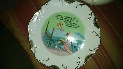 now i lay me collector plate