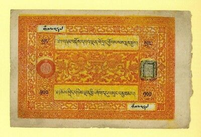 Tibet 1942 100 Srang Hand Made Banknote Block Pressing on Paper Cloth - Asia