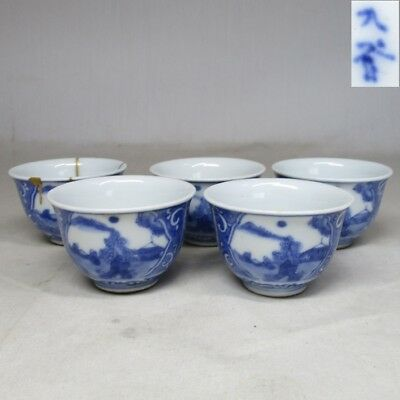 C331: Japanese KUTANI blue-and-white porcelain five tea cups for SENCHA