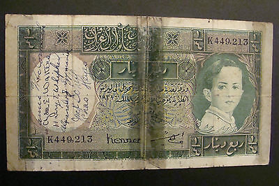Middle East 1/4 Din 1931