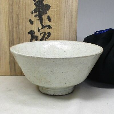 C328: Korean pottery tea bowl of traditional KOBIKI glaze with SHIHUKU