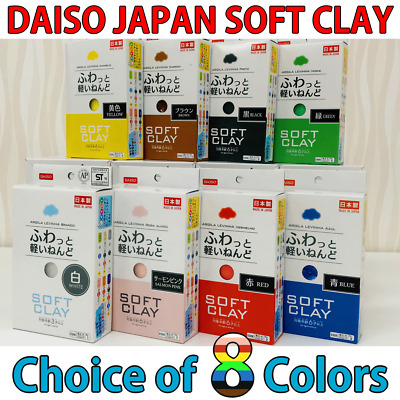 DAISO JAPAN SOFT CLAY 8 Color Lot DIY Hand Craft Butter Slime Made in JAPAN