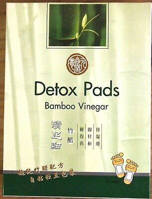 2 Boxes(20-Pieces/10-pairs)Bamboo Vinegar Detox Pads