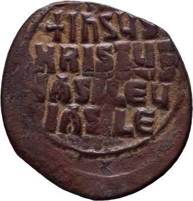 BYZANTINE EMPIRE. Byzantine coin with Bust of Christ, Excellent !