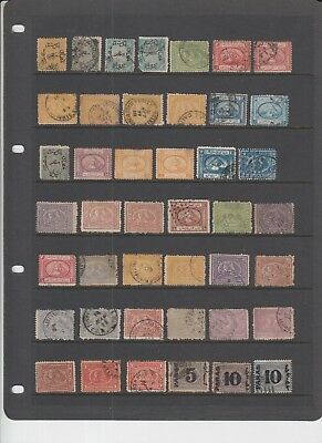 Egypt very old mint and used stamp accumulation with some fine postmark cancels