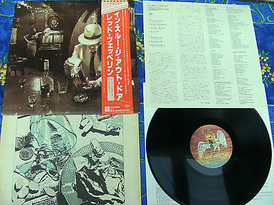 LED ZEPPELIN ♫ IN THROUGH THE OUTDOOR ♫ seltene JAPAN LP vinyl #1