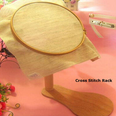 25cm Cross Stitch Frame Stand Rack Wooden Hand Embroidery Hoop Tools Adjustable