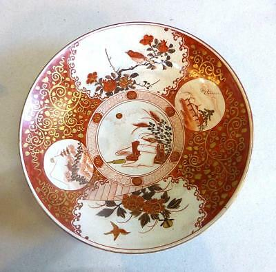 """19Th Century Imari Bowl With Bold Red & Odd Cloth Roll Central Image - 8 1/2"""""""