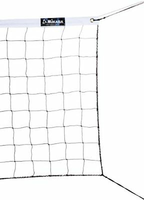 Mikasa VBN-2 Competition Volleyball Net Nets Team Sports Sporting Goods