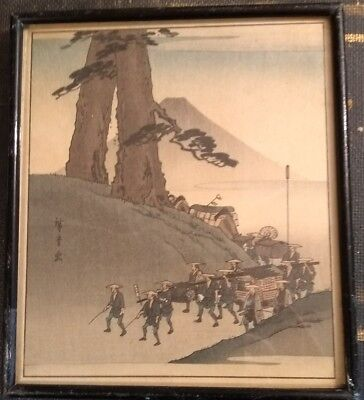 Hiroshige  Signed Verso -- Daimos Procession Gallery Label Verso