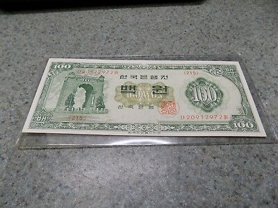 South Korea Currency Paper Money Bank Note 100 Won 1964 Crisp