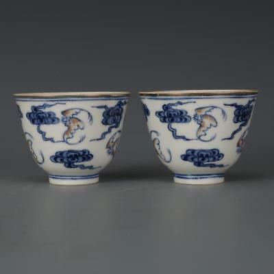 Beautiful A Pair Chinese Famille Rose Porcelain Bats Wine Cups
