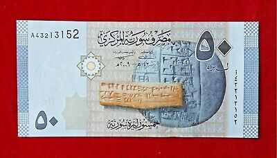 SYRIA / Lot of 5 Notes / 50 Syrian Pounds (2009) / Consecutive numbers / UNC