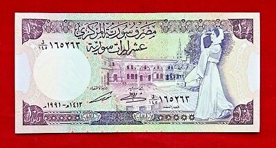 SYRIA / Lot of 5 Notes / 10 Syrian Pounds (1991) / Consecutive numbers / UNC