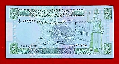 SYRIA 5 Syrian Pounds 1991 UNC