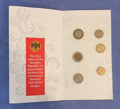 First Coins Of The Russian Republic Sealed Coin Set