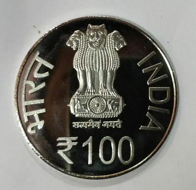 Rs.100/-COIN ~ MAHATMA GANDHI ~100 YEARS RETURN FROM SOUTH AFRICA ~ 1915-2015 ..