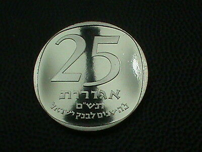 ISRAEL   25  Agorot   1980   PROOF   $ 2.99  maximum  shipping  in  USA