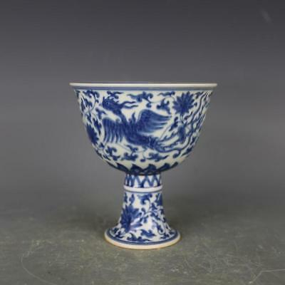 Fine Chinese Antique Blue and White Porcelain cup with Mark
