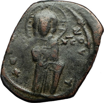 JESUS CHRIST Class C Anonymous Ancient 1034AD Byzantine Follis Coin CROSS i67570