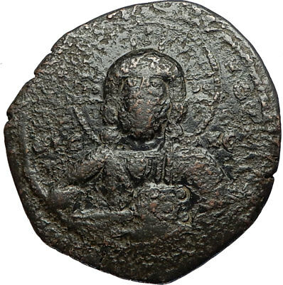 JESUS CHRIST Class A2 Anonymous Ancient 1025AD Byzantine Follis Coin i67564