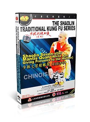 Shao Lin Traditional Kungfu Shaolin Seven star Mantis Quan No.3 by Shi Dejun DVD
