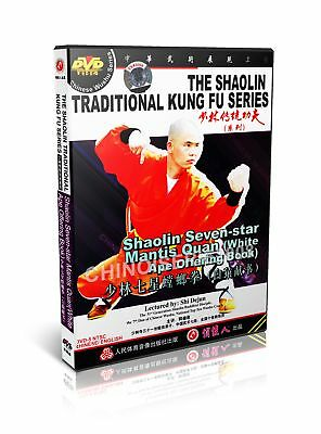 Shao Lin Traditional Kungfu Shaolin Seven star Mantis Quan No.2 by Shi Dejun DVD