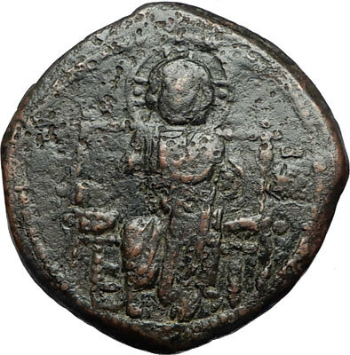 JESUS CHRIST Class D Anonymous Ancient 1042AD Byzantine Follis Coin Rare  i67576