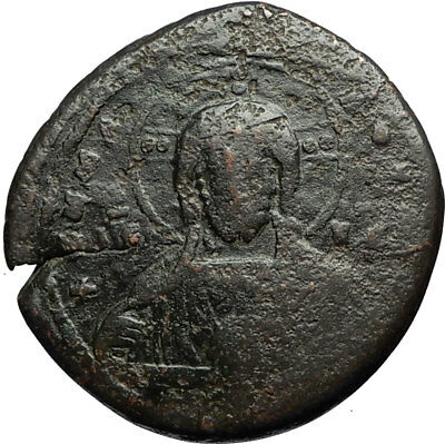 JESUS CHRIST Class A2 Anonymous Ancient 1025AD Byzantine Follis Coin i67586
