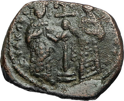 Constantine X & Eudocia Authentic Ancient Byzantine Coin w JESUS CHRIST i67630