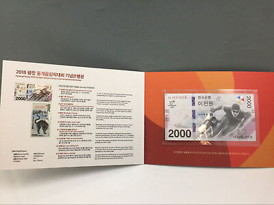 2018 PyeongChang Winter Olympic 2000 won Commemorative Banknotes