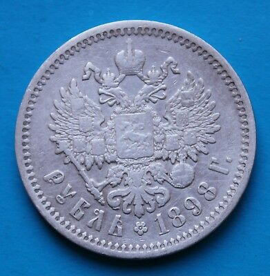 Russia 1898 1 Rouble Ruble А.Г Nicholas II Silver coin