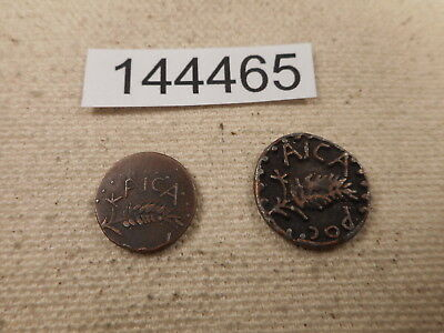 Two Very India Coins Trees, Symbols Collector Type Coins Unslabbed - # 144465