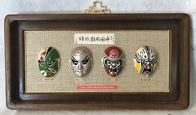 Vintage Framed Painted Chinese Opera Masks In Wall Hung Display Frame