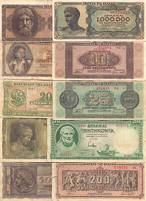Greece  - 10 Different Greek Banknotes (Lot-24)