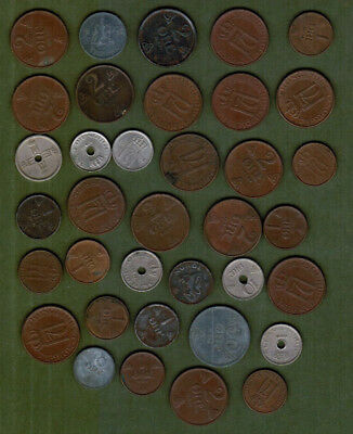 Lot of 36 vintage coins NORWAY 1935-51