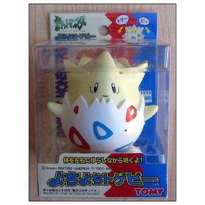Pokemon Moving & Talking Togepi Figure by Tomy RARE DISCONTINUED ITEM!!!