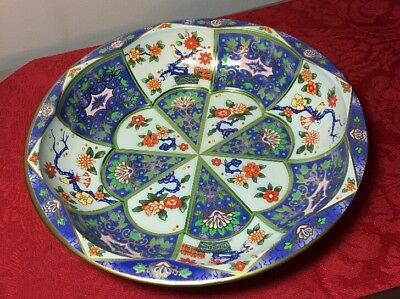 """Vintage 1971 Daher Decorated Ware 10"""" Round Multicolored Floral Bowl England"""