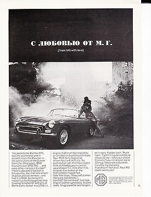 Original Print Ad-1964 MGB (from MG with Love) Foreign Text-Dark Woman-00X Agent