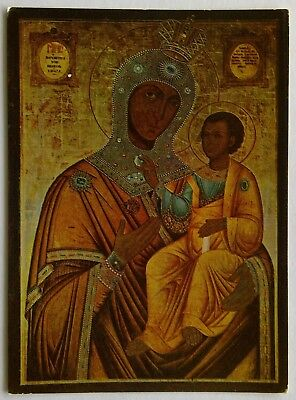 Icons of God's Mother Russian Postcard (P268)