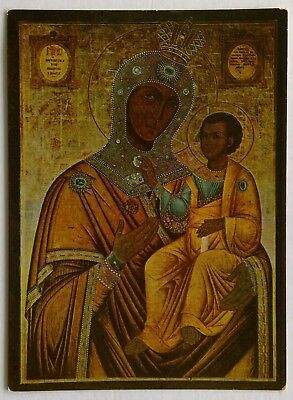 Icons of God's Mother Russian Postcard (P269)