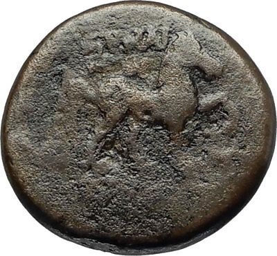 KYME in AEOLIS 250BC Authentic Ancient Greek Coin AMAZON & HORSE w Vase i67828
