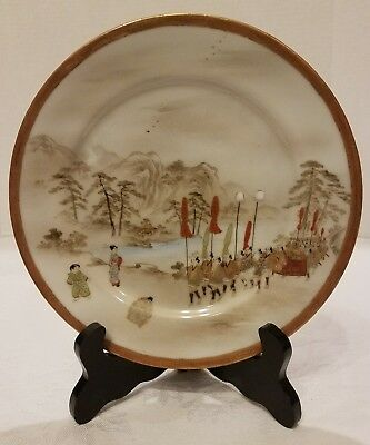 Antique Japanese Hand Painted Kutani Porcelain Plate