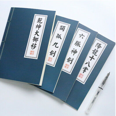 Traditional Chinese Kungfu Notebook Blank Paper Notepad Journal Diary Sketchbook