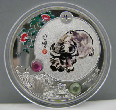 Chinese Qi BaiShi Painting Zodiac Inlay Opal Silver Coin--Year of the Ox