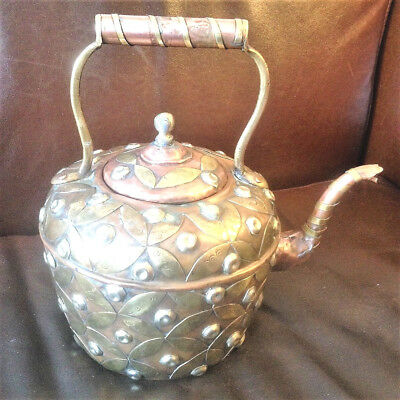 Anttique Spanish Copper Kettle with Brass Decor, main diam 8in, tot height 11in