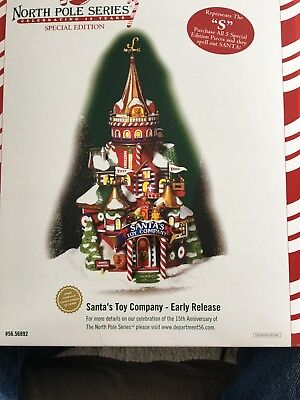 Department 56 Santa's Toy company special edition 56892 numbered piece retired