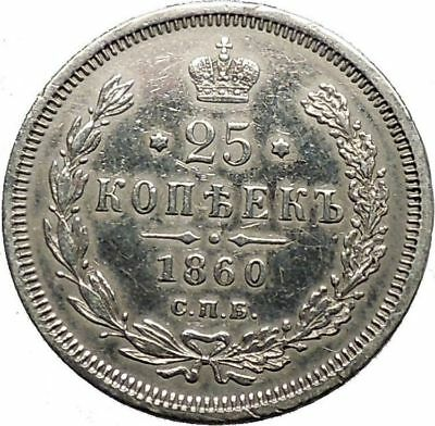 1860 ALEXANDER II the LIBERATOR 25 Kopeks Antique Silver Russian Coin i52957